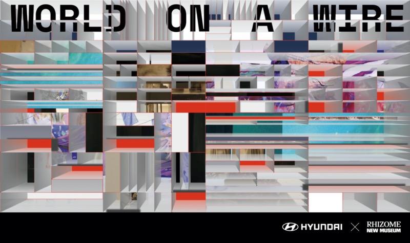 Hyundai y Rhizome de New Museum se unen para mostrar el arte digital a nivel mundial - hyundai-rhizome-new-museum