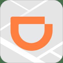 Estás son las aplicaciones que se incorporan a la AppGallery de Huawei - didi-pasajero-app-gallery