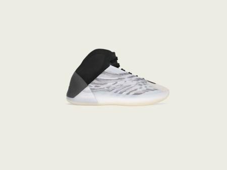 adidas + KANYE WEST anuncian el lanzamiento de YEEZY BSKTBL QNTM