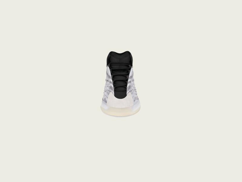 adidas + KANYE WEST anuncian el lanzamiento de YEEZY BSKTBL QNTM - adidas-yzy-bsktbl-qntm