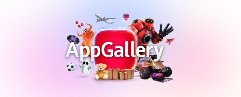 AppGallery duplica la distribución de apps en 12 meses - huawei-appgallery-800x322
