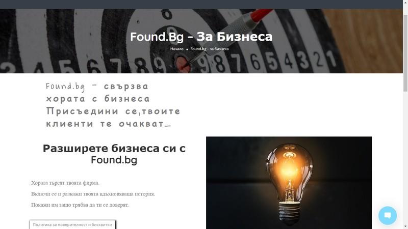 писмо-предложение за сътрудничество, имейл маркетинг