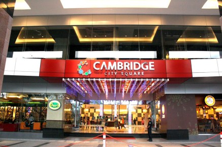 Image result for cambridge city square medan