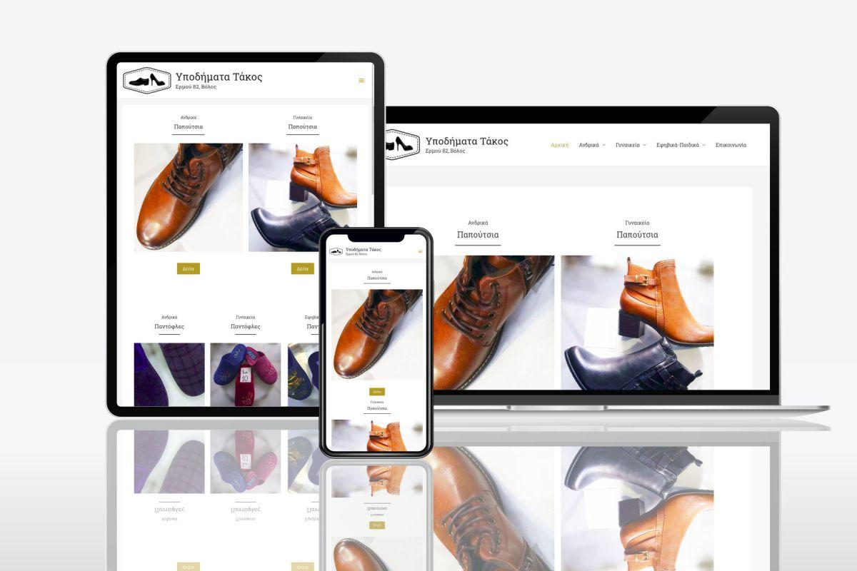 Takos Shoes rersponsive website