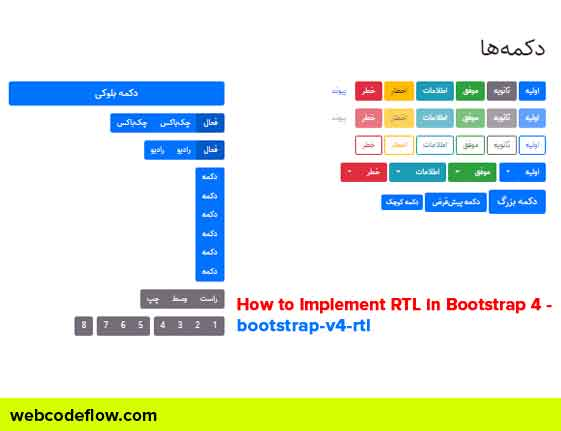 Direction-RTL-in-Bootstrap-4