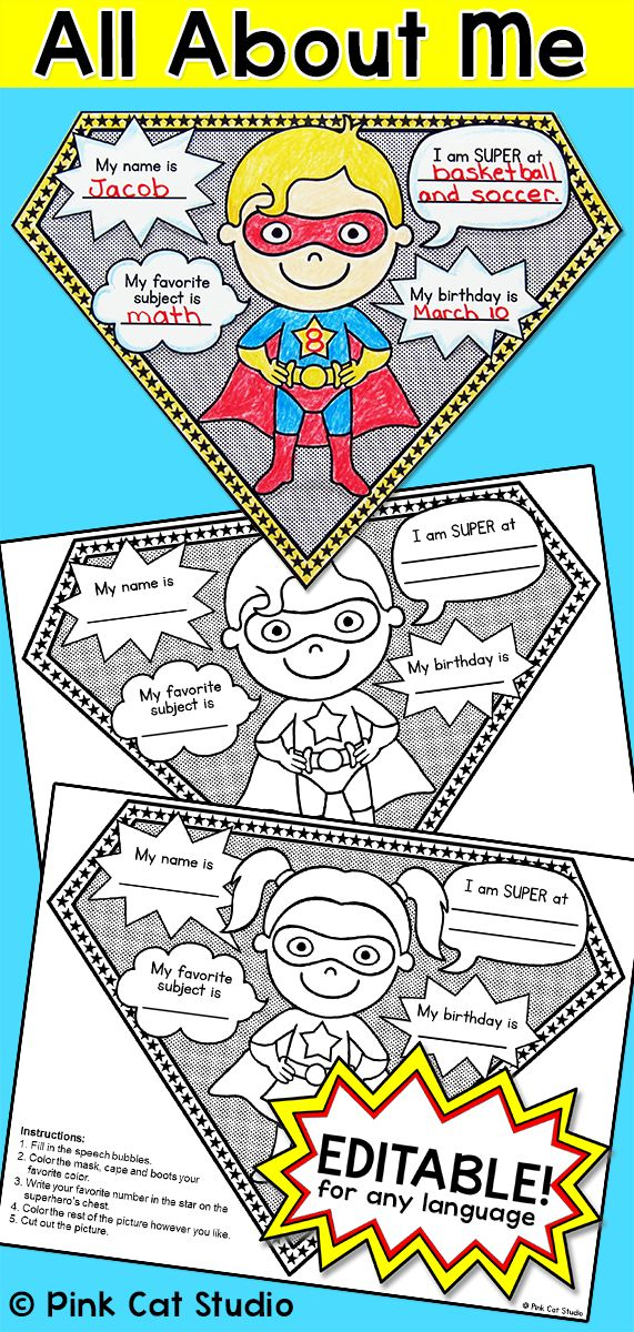 All About Me Superhero Pennants: Perfect for the first day of school! Your students will have a blast with