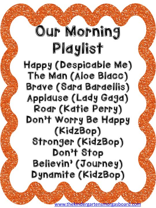 A playlist for morning arrival in your classroom. Upbeat/fast/exciting music gets our kids awake and h