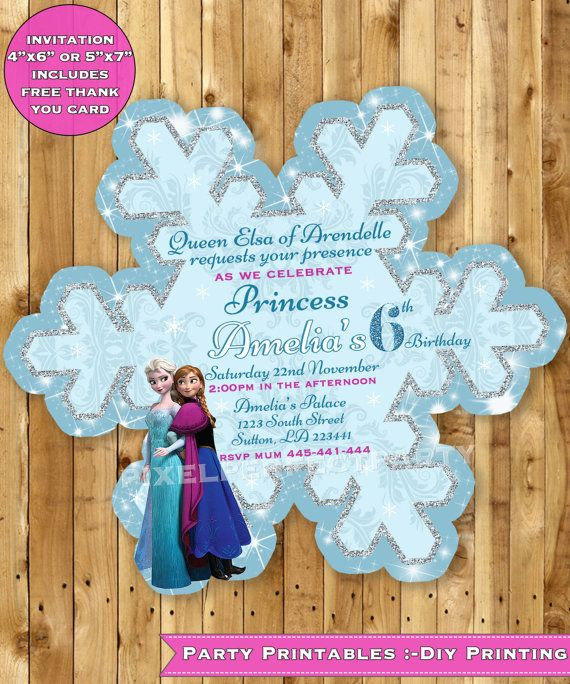 Printable Party invitation for any age ***************************************************************