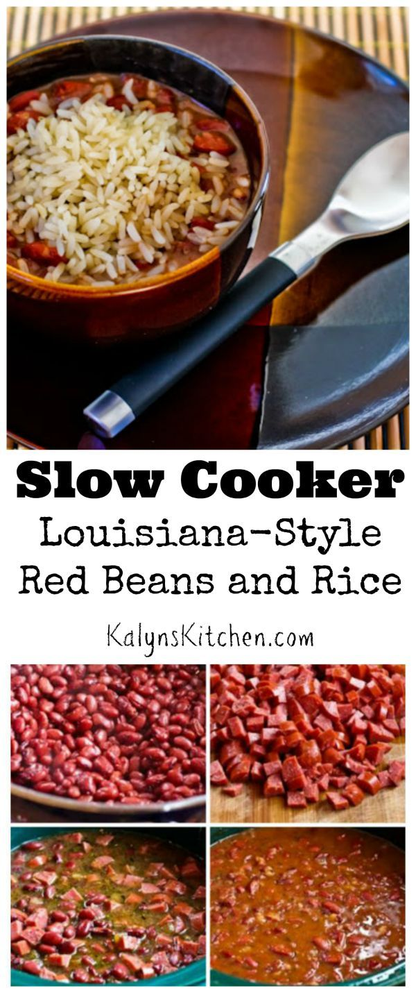This easy Slow Cooker Louisiana-Style Red Beans and Rice is a recipe I've been making for years, and i