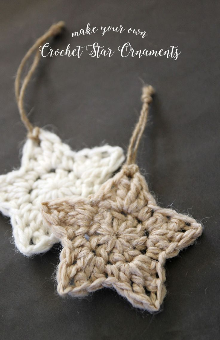 simple crochet star Christmas ornaments – free pattern