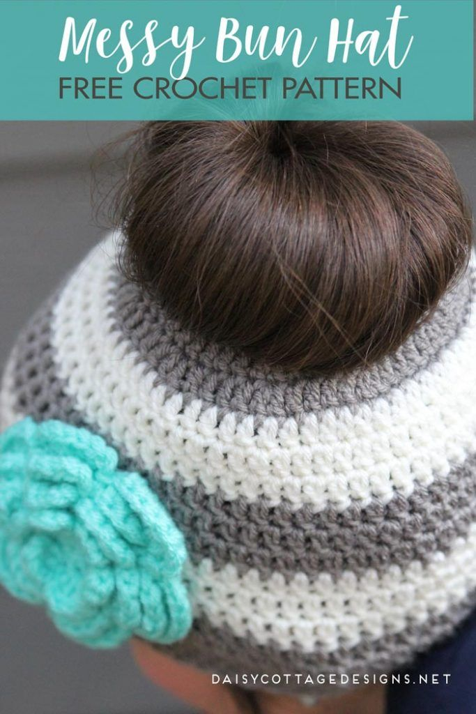 This messy bun hat crochet pattern from Daisy Cottage Designs is simple and easy t