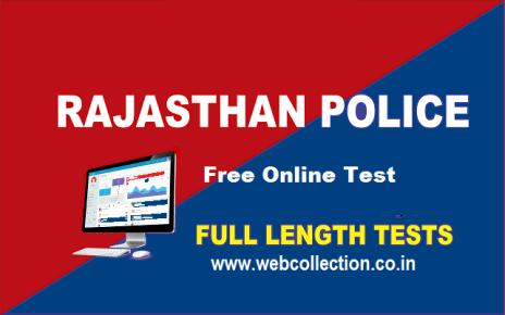 rajasthan-police online test