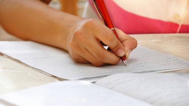 परीक्षाओं में बढती नकल की प्रवृत्ति पर निबंध