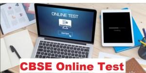 CBSE-Online-Test