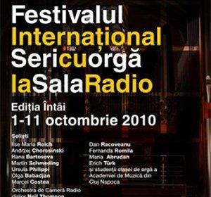 """Festivalului International """"Seri cu orgă la Sala Radio"""""""