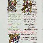 Două bijuterii grafice românești de acum 300 de ani