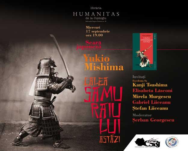 Calea_Samuraiului_astazi