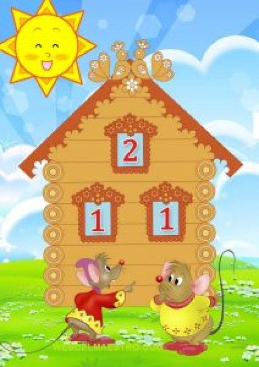 Composición de números-2