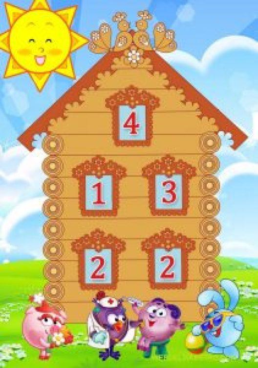 Composición de números-4-