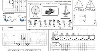 Fichas de Infantil - Actividades para descargar - Serie 9