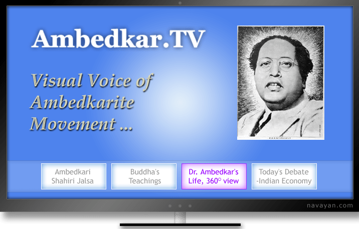 Ambedkar TV