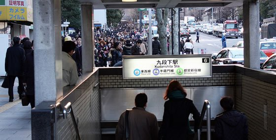 featured image - Tokyo subway station