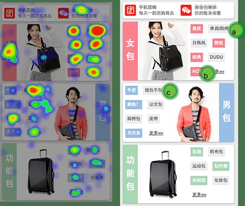 10_maibaobao button cases