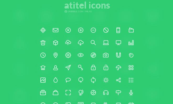 atitel icons green line simplistic