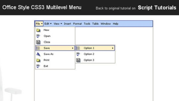 Office Style CSS3 Multilevel Menu