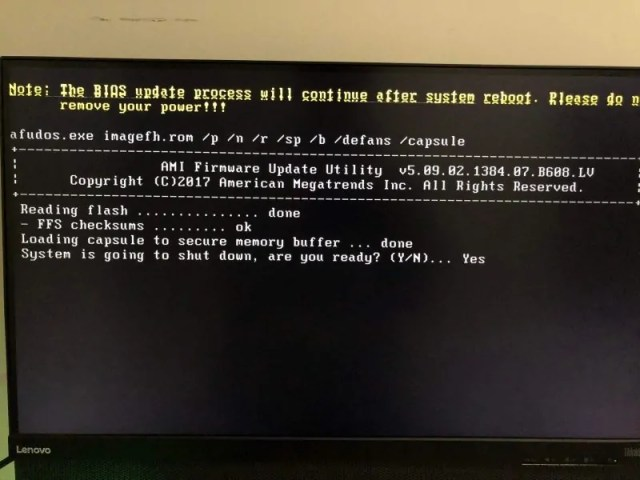 How to Update BIOS on Gigabyte Motherboards?