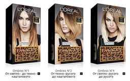 Краска для волос Лореаль Экселанс: палитра цветов, фото и ...