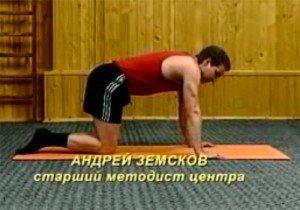 Доктор дикуль упражнения для спины. Суставная гимнастика Валентина Дикуля: польза и упражнения