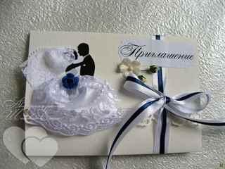 Пригласительные на свадьбу своими руками: шаблоны ...