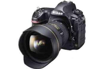 Nikon D850 mit Nikkor 14-24mm