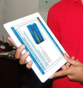 Izrada iPad aplikacije