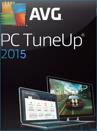 AVG PC TuneUp 2015 Logo