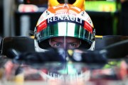 formula1 - grand prix japan - image