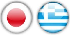 japan vs greece-fifa world cup-image