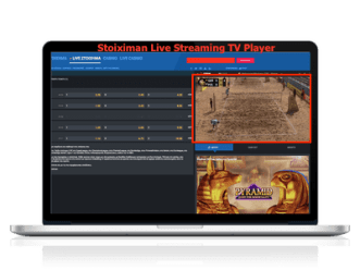 stoiximan tv media streaming player