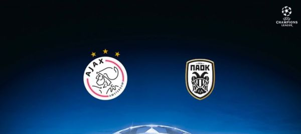 ajax-paok-stoixima-prognostika-champions-league-qualification