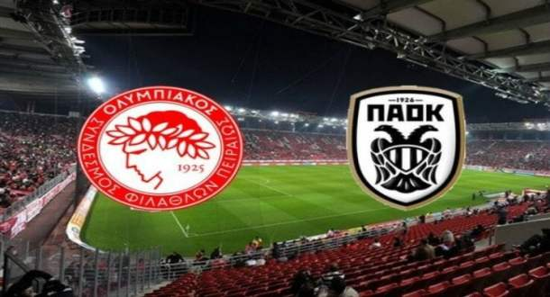 olympiacos-paok-stoixima-prognostika-greece-super league