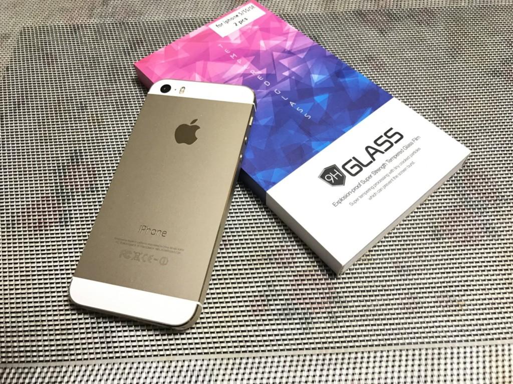 iPhoneSE 5s 5 用液晶保護ガラスフィルム−GANA
