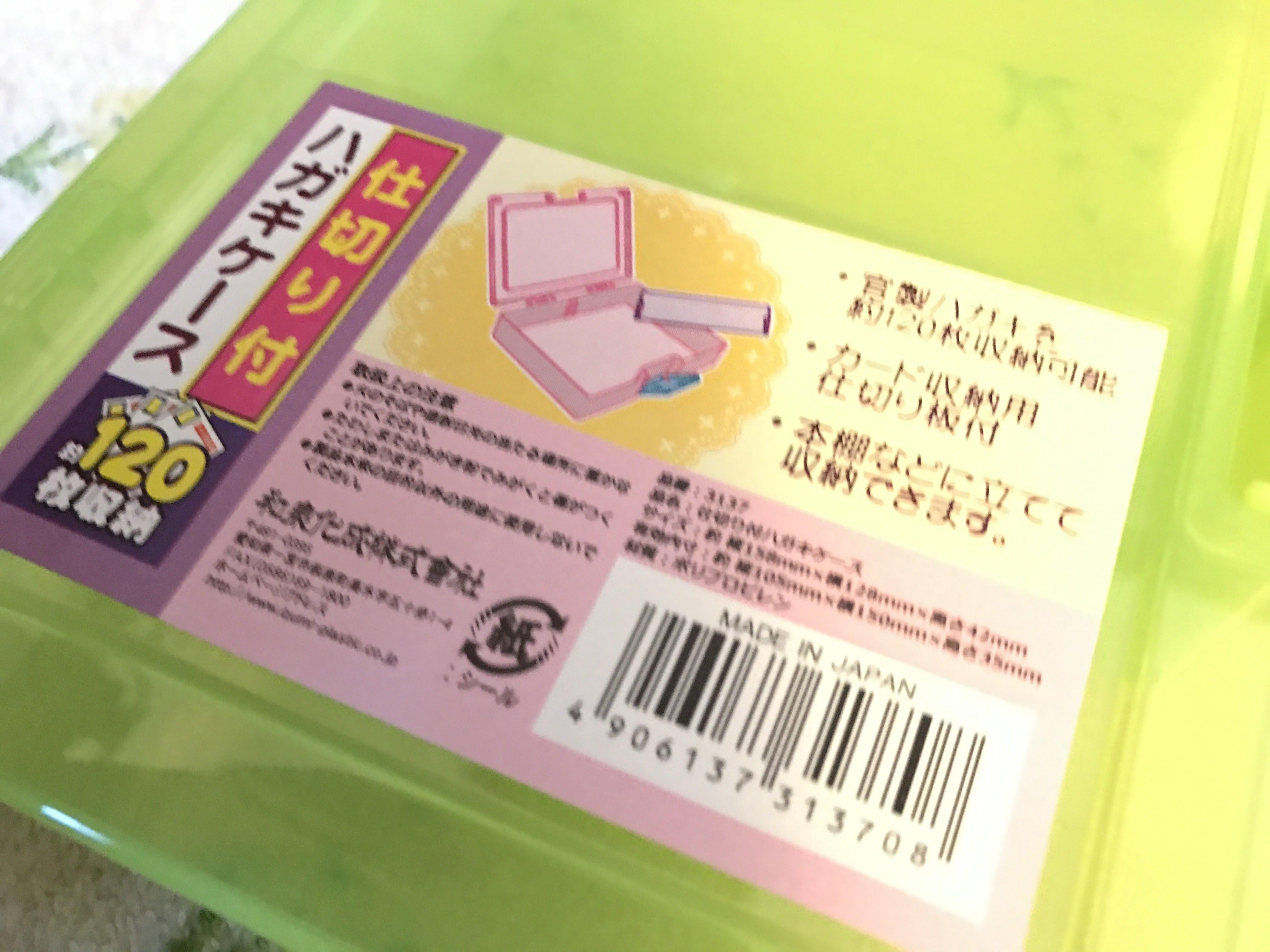 100円ショップのススメ