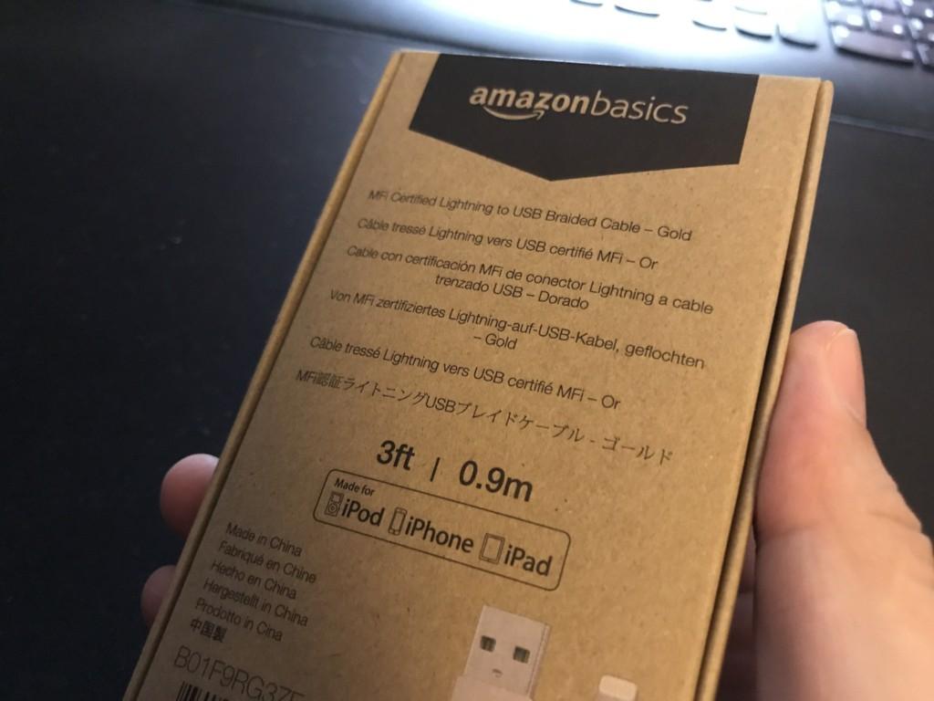 Amazonベーシック Apple認証 高耐久ナイロン ライトニングUSB充電ケーブル ゴールド 0.9m