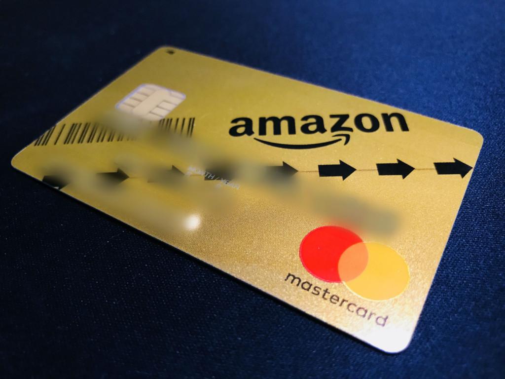 Amazon Mastercard Gold(Amazonマスターカードゴールド)