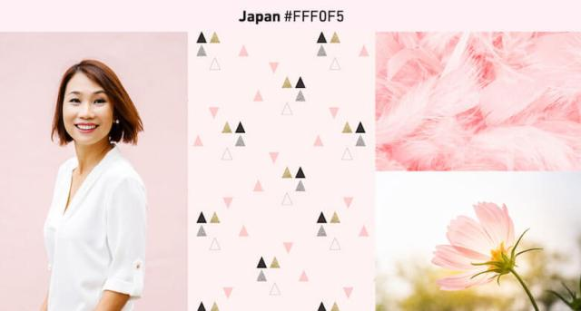 Japan Most popular color in 2019