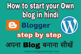 Read more about the article learn blogging step by step in hindi
