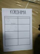 kokohima6