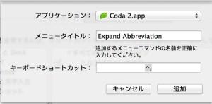 Expand abbreviation
