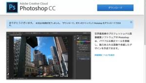 Photoshop CC2